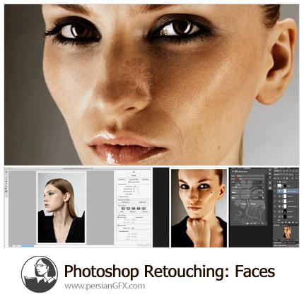 دانلود آموزش روتوش صورت در فتوشاپ - Photoshop Retouching: Faces