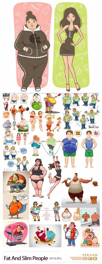 دانلود وکتور زن و مرد چاق و لاغر - Fat And Slim People