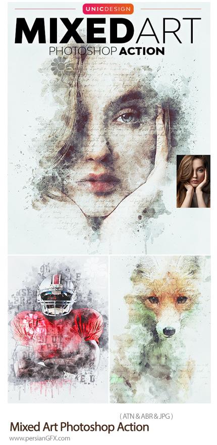 دانلود اکشن فتوشاپ ساخت تصاویر هنری ترکیبی به همراه آموزش ویدئویی - Mixed Art Photoshop Action