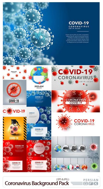 دانلود مجموعه بک گراند و طرح های آماده با موضوع ویروس کرونا - Stop Coronavirus Illustration And Background Set