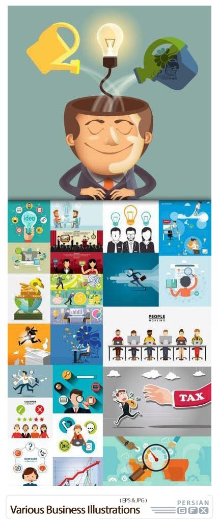 دانلود وکتور طرح های تجاری متنوع - Various Business Illustrations