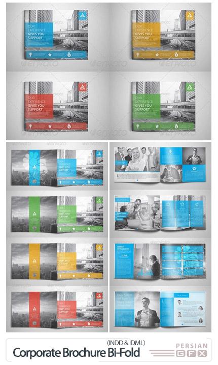 دانلود قالب ایندیزاین بروشور تجاری دو لت - Corporate Brochure Horizontal Bi-Fold