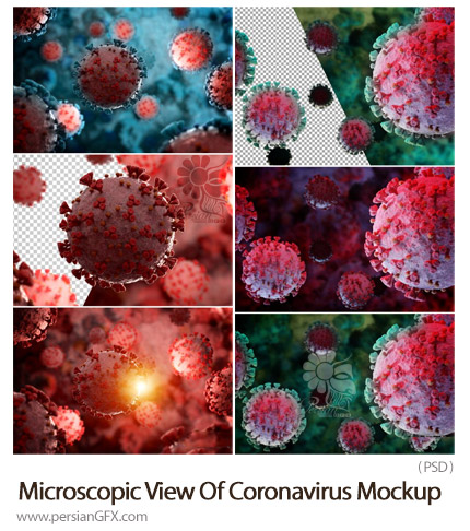 دانلود موکاپ نمای میکروسکوپی ویروس کرونا یا کووید 19 - Microscopic View Of Coronavirus