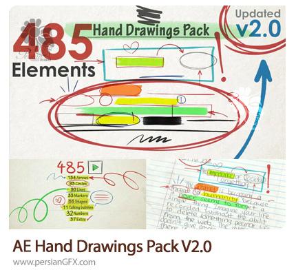 دانلود المان های موشن گرافیک دست ساز برای افترافکت - Hand Drawings Pack