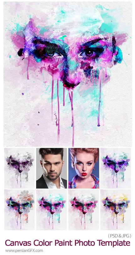 دانلود قالب لایه باز ساخت نقاشی روی بوم - Canvas Color Paint Photo Template