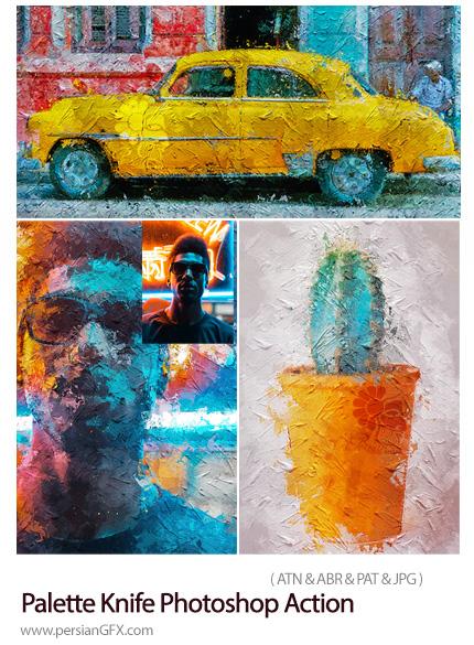 دانلود اکشن فتوشاپ تبدیل تصاویر به نقاشی با کاردک - Palette Knife Photoshop Action