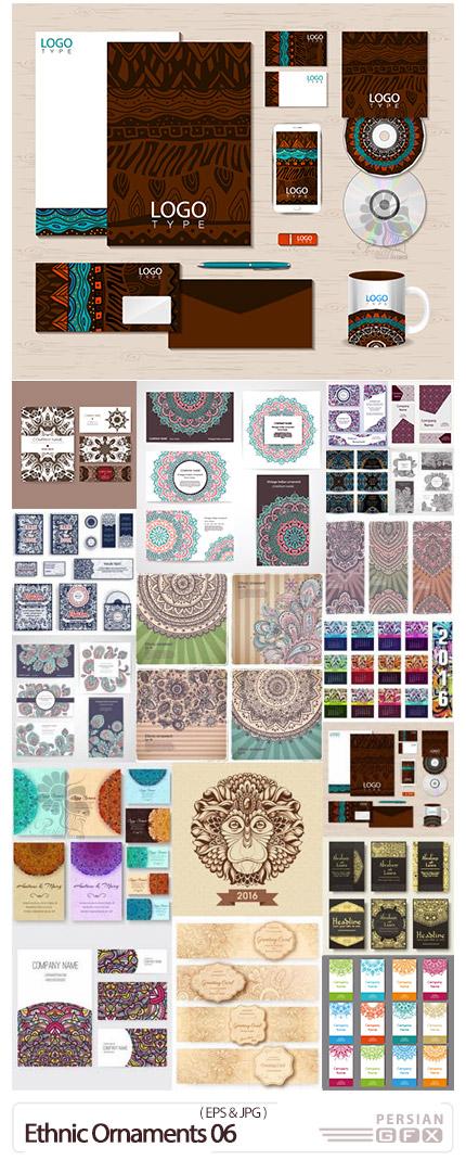 دانلود وکتور ست اداری با طرح های سنتی و تزئینی متنوع - Ethnic Ornaments 06