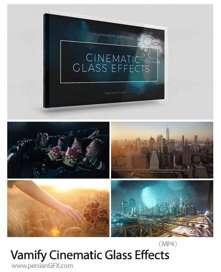 دانلود پک فوتیج افکت های شیشه ای سینمایی به همراه آموزش ویدئویی - Cinematic Glass Effects