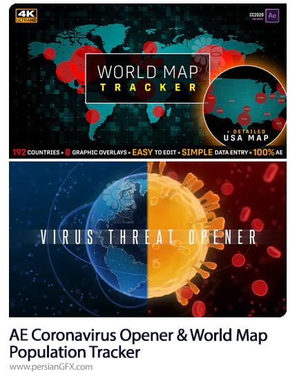دانلود 2 پروژه افترافکت اوپنر و نقشه شیوع ویروس کرونا به همراه آموزش ویدئویی - Coronavirus Opener And World Map Population Tracker