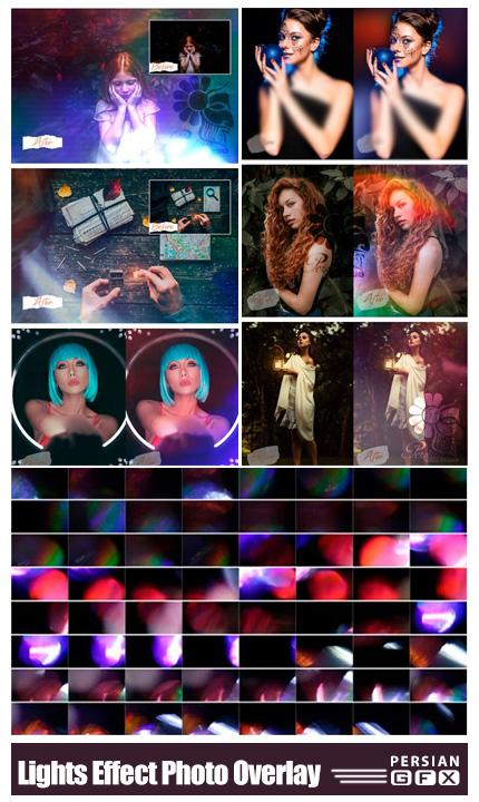 دانلود 120 تصویر پوششی افکت های نورانی متنوع - Lights Effect Photo Overlay