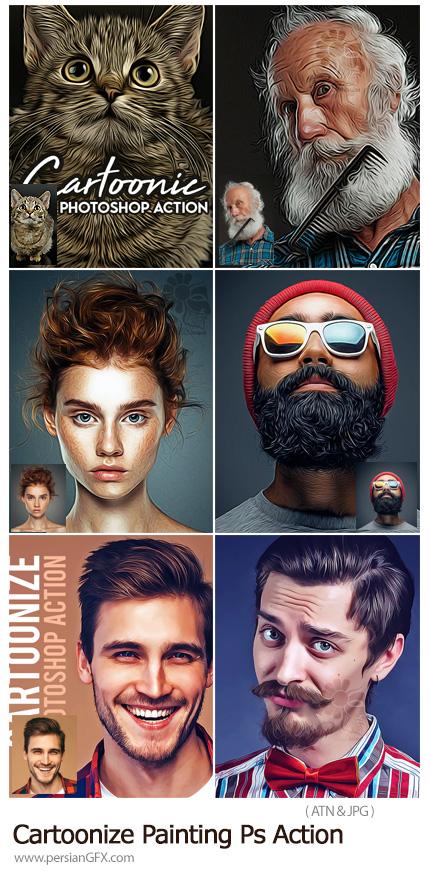 دانلود 3 اکشن فتوشاپ تبدیل تصاویر به نقاشی کارتونی - Cartoonize Painting Photoshop Action