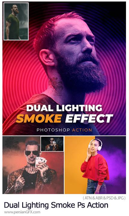 دانلود اکشن فتوشاپ ایجاد نورپردازی دو رنگی با دود - Dual Lighting Smoke Effect Photoshop Action