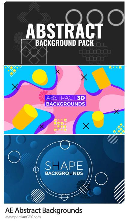 دانلود 3 پروژه افترافکت بک گراند های انتزاعی متنوع به همراه آموزش ویدئویی - Abstract Backgrounds