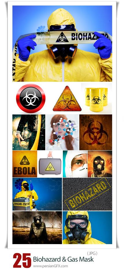 دانلود 25 عکس با کیفیت ماسک گاز و خطرات بیولوژیکی - Biohazard And Gas Mask