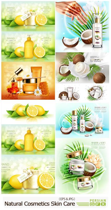 دانلود طرح های تبلیغاتی لوازم آرایشی مراقبت کننده پوست - Natural cosmetics For Skin Care