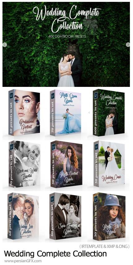 دانلود 400 پریست لایتروم حرفه ای برای تصاویر عروسی - Wedding Complete Collection