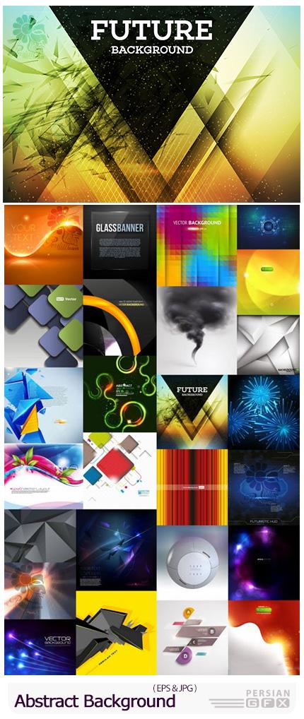 دانلود بک گراند با طرح های انتزاعی متنوع - Abstract Background