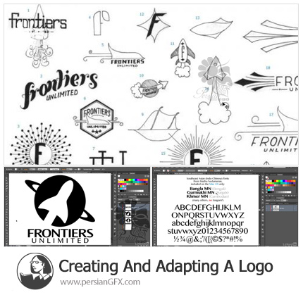 دانلود آموزش ایجاد و تطبیق یک لوگو در ایلوستریتور - Creating And Adapting A Logo