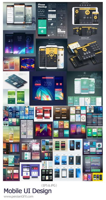 دانلود 50 وکتور عناصر طراحی رابط کاربری موبایل - Mobile UI Design