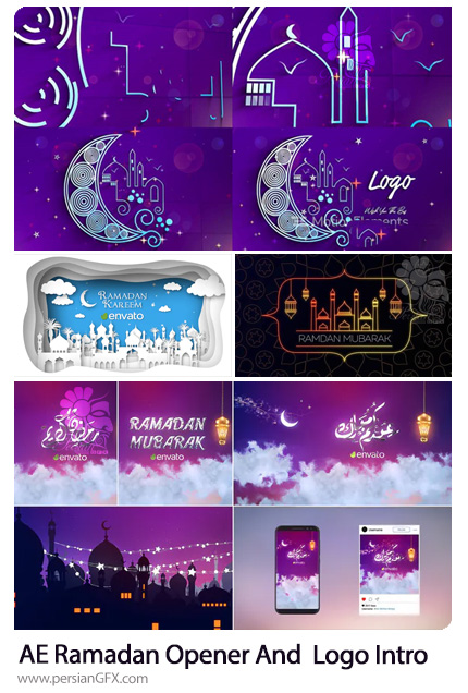 دانلود 4 پروژه افترافکت اینترو، اوپنر و قالب نمایش لوگوی ماه رمضان و عید مبارک - Ramadan Opener And  Islamic Logo Intro