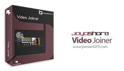 دانلود نرم افزار میکس و ویرایش فایل های ویدئویی - Joyoshare Video Joiner v1.0.1