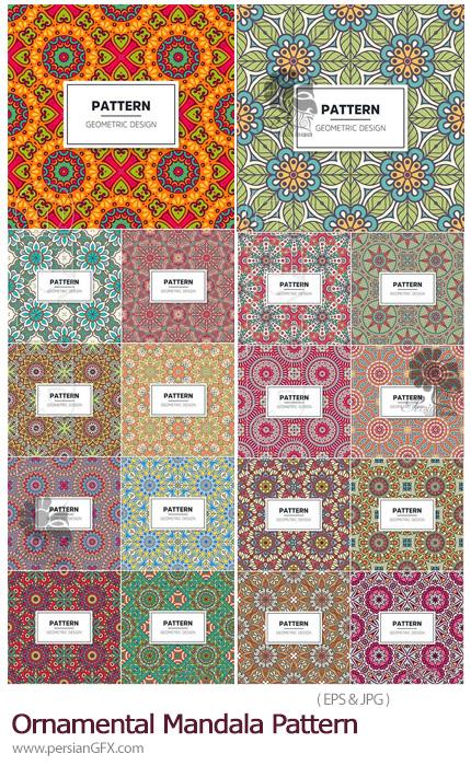 دانلود پترن های وکتور با طرح های تزئینی ماندالا - Ornamental Mandala Pattern