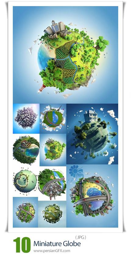 دانلود 10 عکس مینیاتوری کره زمین - Miniature Globe