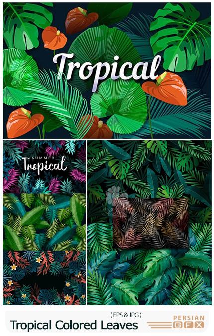 دانلود بک گراند برگ های گرمسیری رنگی - Tropical Colored Leaves