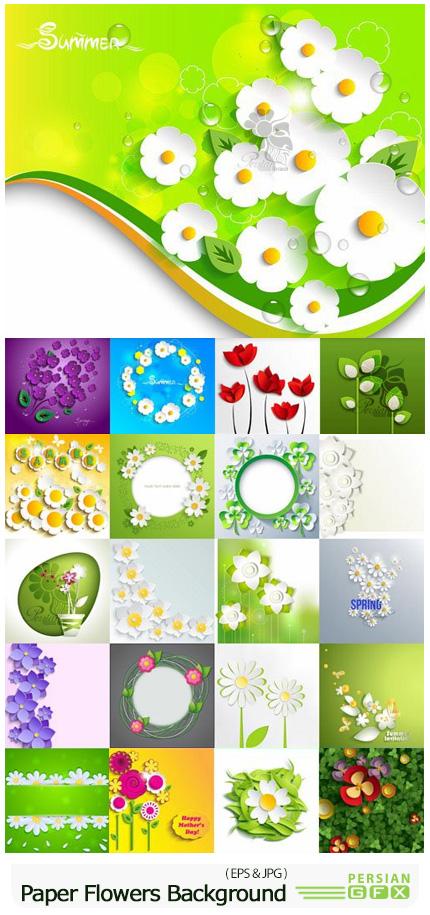 دانلود بک گراند گل های کاغذی متنوع - Paper Flowers Background