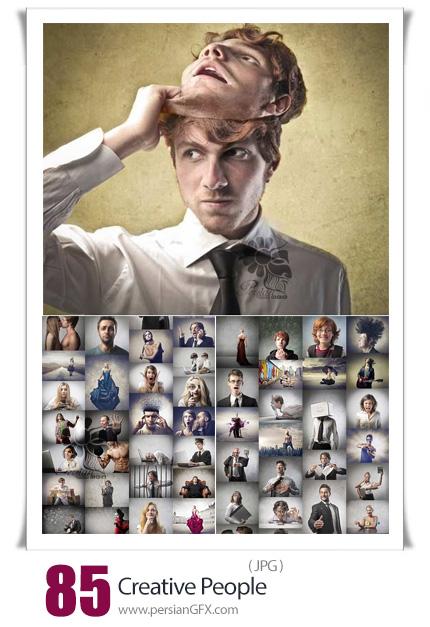دانلود 85 عکس با کیفیت مفهومی و خلاقانه - Creative People