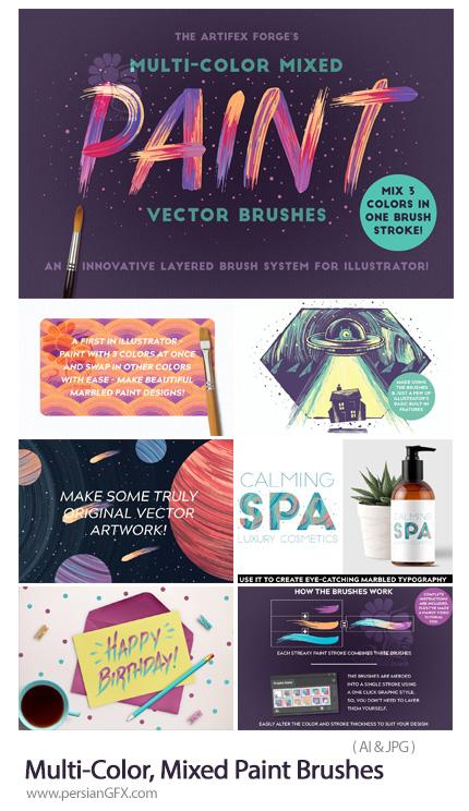 دانلود براش رنگی نقاشی برای ایلوستریتور - Mixed Paint Brushes