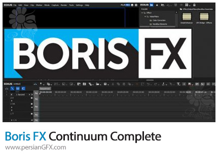 دانلود مجموعه پلاگین ایجاد افکت های تصویری برای افتر افکت و پریمیر و اوید - Boris FX Continuum Complete 13.5.0.1182