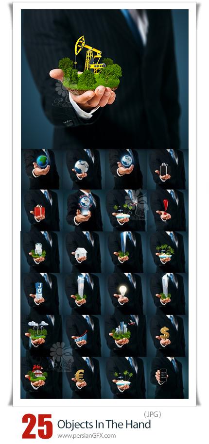 دانلود تصاویر مفهومی بیزینس و تجارت در دست - Objects In The Hand