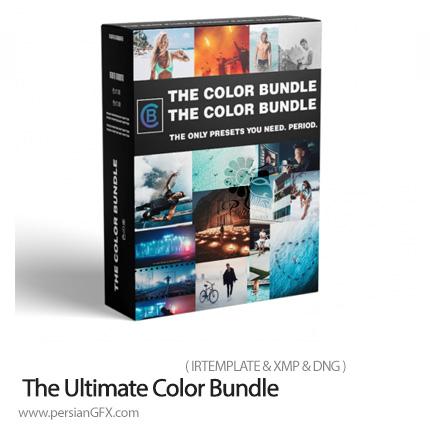 دانلود مجموعه پریست های لایتروم برای تغییر رنگ تصاویر - The Ultimate Color Bundle