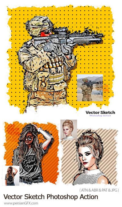 دانلود اکشن فتوشاپ تبدیل تصاویر به طرح اسکچ وکتور - Vector Sketch Photoshop Action