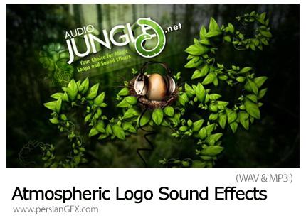 دانلود 4 افکت صدا برای کلیپ تبلیغاتی و تیزر موشن گرافیک - Atmospheric Logo