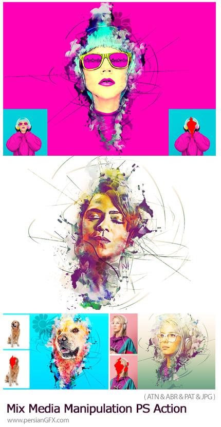 دانلود اکشن فتوشاپ ساخت تصاویر دستکاری شده ترکیبی - Mix Media Manipulation PS Action