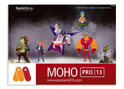 دانلود نرم افزار ساخت کارتون و انیمیشن - Smith Micro Moho Pro v13.0.2.610 x64