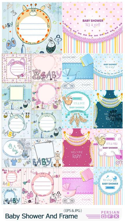 دانلود وکتور فریم کودکانه و طرح های کارت پستال بی بی شاور - Baby Shower And Frame