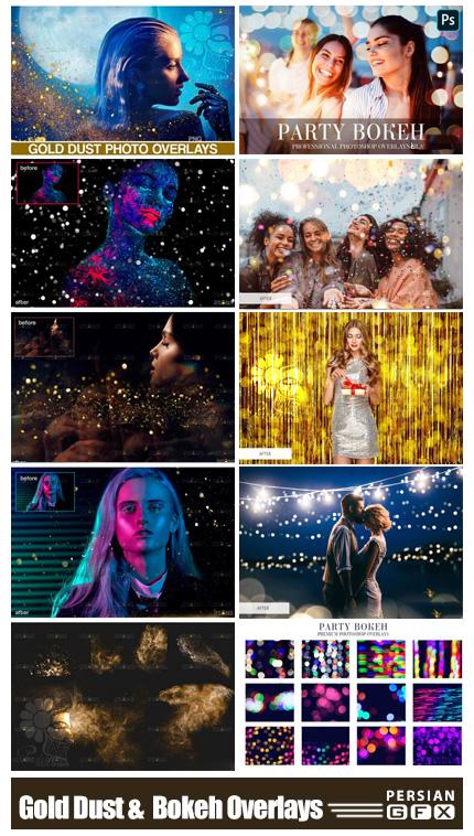دانلود مجموعه تصاویر پوششی ذرات طلایی و بوکه های رنگی - Gold Dust And Party Bokeh Overlays