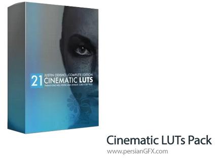 دانلود پک LUT های سینمایی - Cinematic LUTs Pack