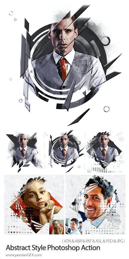 دانلود اکشن فتوشاپ ساخت تصاویر گرافیکی با استایل انتزاعی به همراه آموزش ویدئویی - Abstract Style Photoshop Action