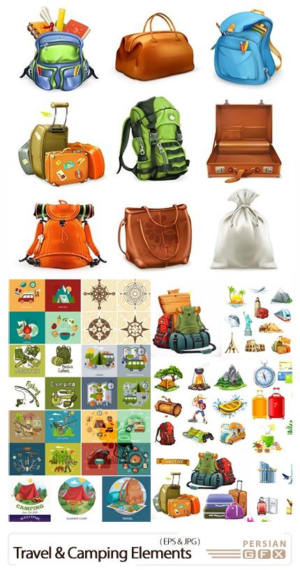دانلود وکتور وسایل سفر و کمپینگ شامل کوله پشتی، چادر، نقشه، دوربین و ... - Travel And Camping Elements