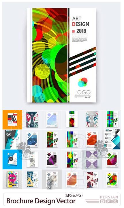 دانلود وکتور بروشور با طرح های گرافیکی متنوع - Brochure Design Vector