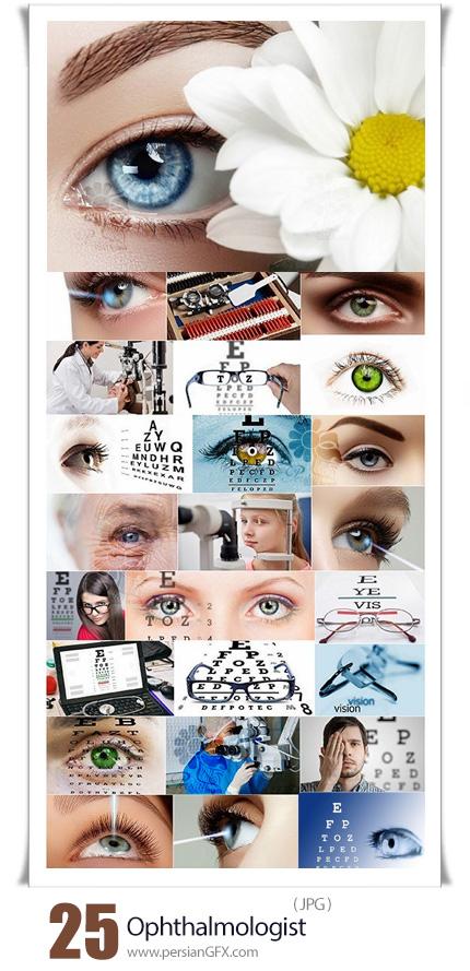 دانلود 25 عکس با کیفیت چشم پزشک، معاینه چشم و عینک طبی - Ophthalmologist