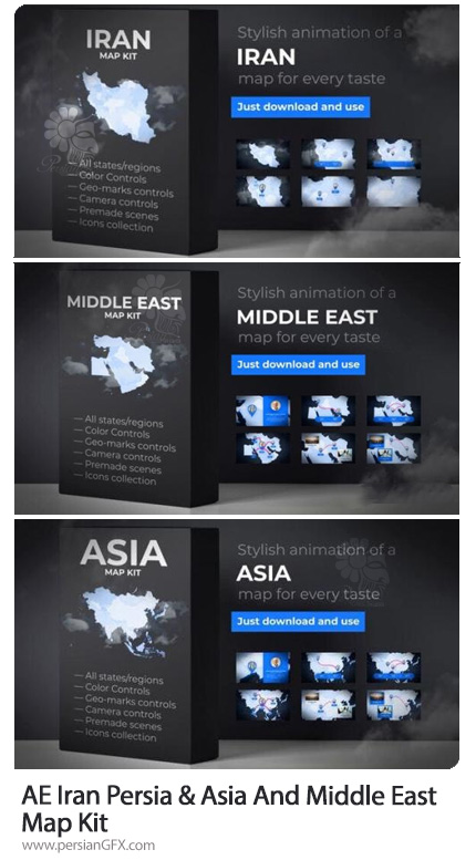 دانلود 3 پروژه افترافکت نقشه های ایران، آسیا و خاورمیانه - Iran Persia And Asia And Middle East Map Kit