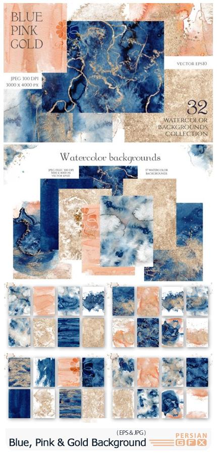 دانلود بک گراند های انتزاعی آبی، صورتی و طلایی - Blue, Pink And Gold Abstract Backgrounds