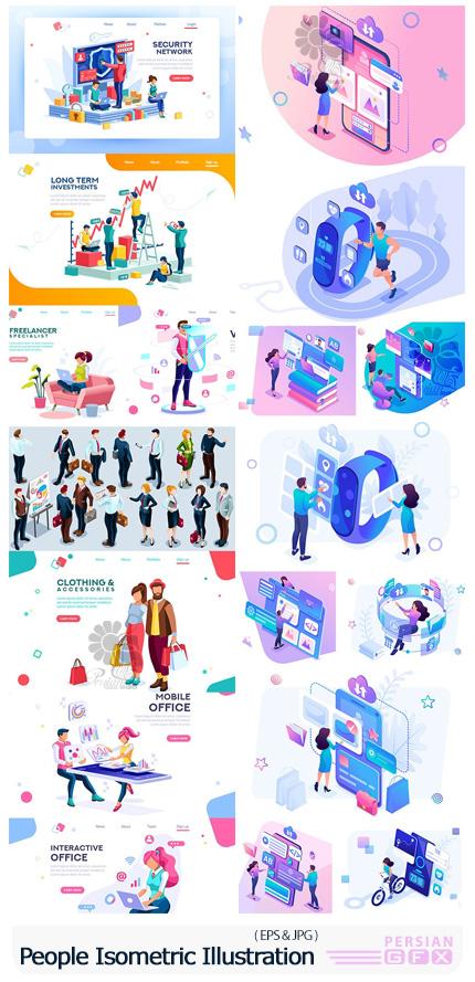 دانلود وکتور طرح های ایزومتریک تجارت الکترونیک و لندینگ پیج - People Isometric Illustration
