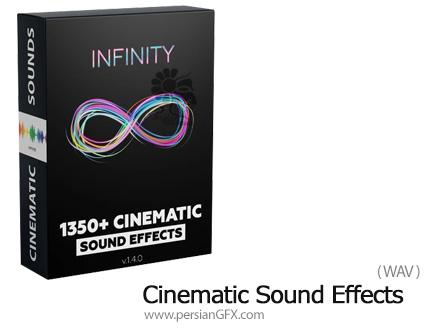 دانلود مجموعه افکت صوتی سینمایی - Infinity 1350+ Cinematic Sound Effects