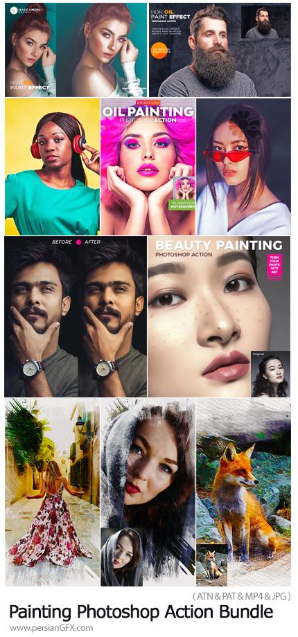دانلود مجموعه اکشن فتوشاپ با 4 افکت نقاشی رنگ روغن و آبرنگی - Painting Photoshop Action Bundle